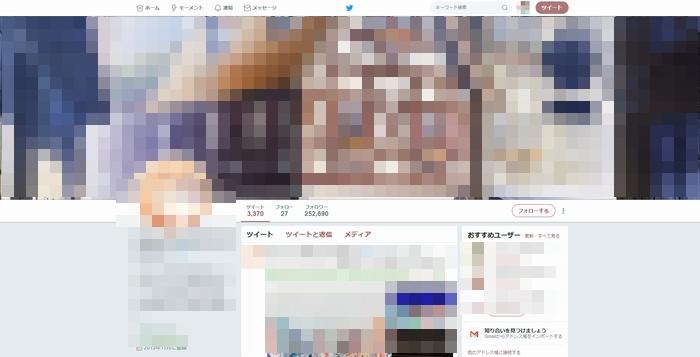 ツイッターにあるアニメの最新情報