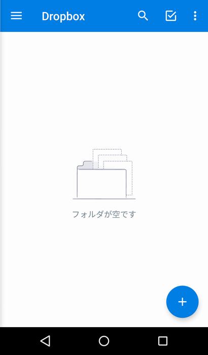 スマホからパソコンに画像を移動する手順1