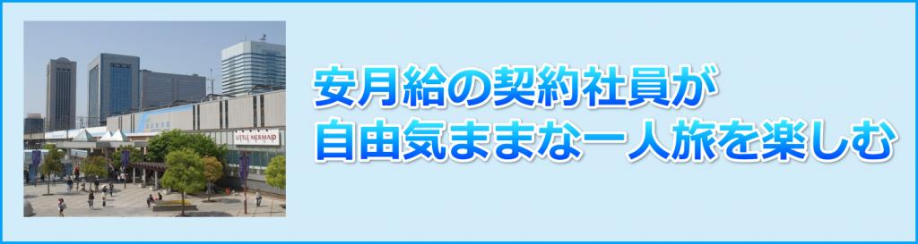 人にほめられる、やりがいのある仕事がしたい! ~副業で月1万円稼ぐタクミのブログ~